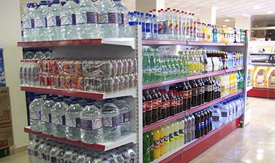 Dachang estanterias estanterias racks gondolas y m s - Accesorios para supermercados ...